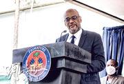 海地新總理亨利周二在首都太子港就職儀式上發表演說,承諾會推動改善國家治安。(法新社)