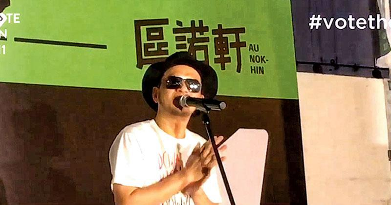 唱歌造勢 黃耀明區諾軒控舞弊 廉署指涉「提供娛樂」誘投票 查錫我:歌手身分難拗