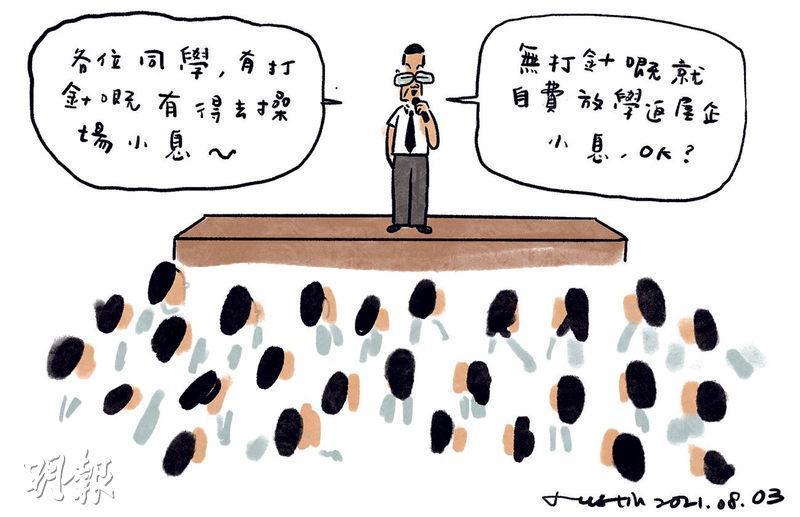 黃照達漫畫