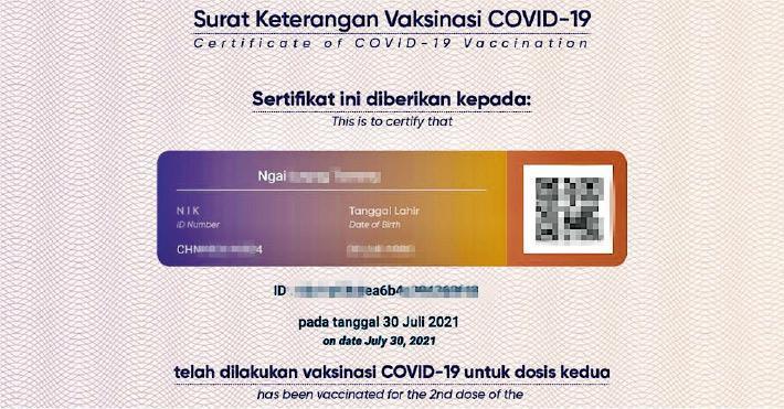 港府現將印尼列為高風險地區,來港者要持認可疫苗接種紀錄。滯留印尼的港人倪先生上月已在當地接種兩劑國藥疫苗,但由於衛生署指印尼並非世衛指明的嚴格監管機構的國家,其接種紀錄非獲認可,故未能直接從印尼返港。(受訪者提供)