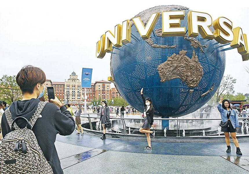 北京環球影城開幕