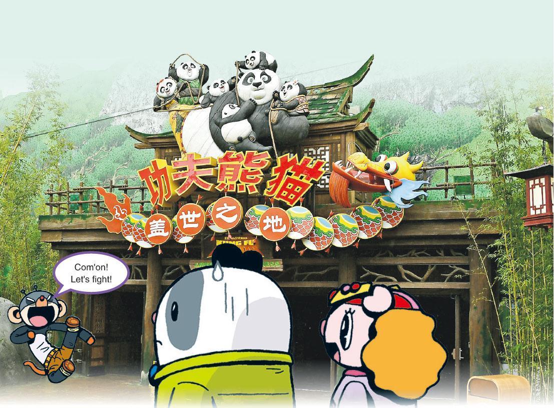Talk of the town:Universal Studios Beijing