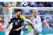 世界盃拷問中國 冰島足球傳奇啟示錄