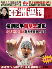 抗議歌手黃明志旋風 大馬創作人靈感飄向全球華人