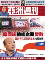 韓國瑜總統之路變數 面對蔡英文柯P夾擊