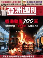 香港動亂100天 經濟衰退陷入險境